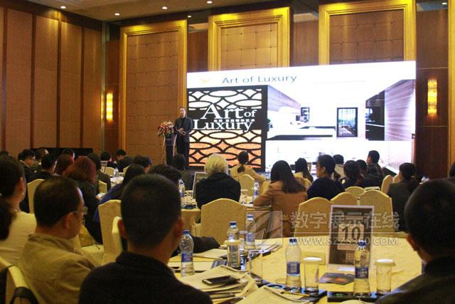 第二届中国高品质住宅发展高峰论坛将于4月在上海召开