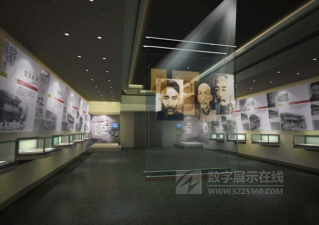 关于博物馆展陈设计特点及空间布局分析