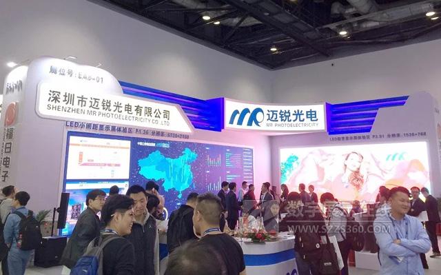 2018北京InfoComm开幕 迈锐光电等您来撩