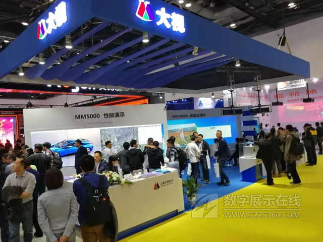 INFOCOMM CHINA|大视4K硬件融合震撼登场, 投影融合正式迈入4K时代!