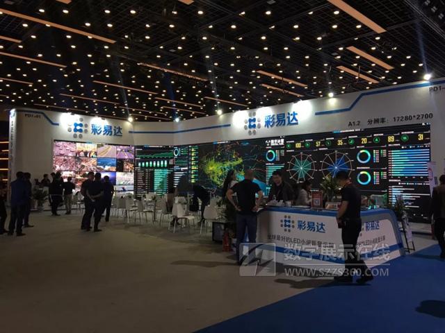 彩易达火力全开,引爆北京Infocomm China2018展会
