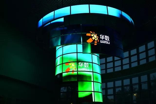 中国首例OLED雕塑惊艳亮相华数展厅 炫酷科技演绎有线创新