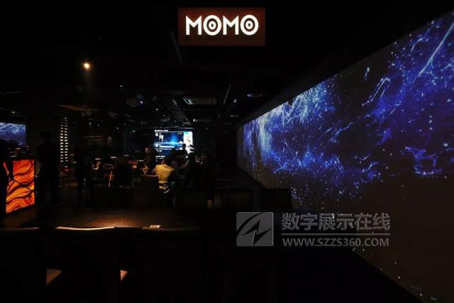 广州首家全景投影音乐餐厅|MOMO音乐餐厅