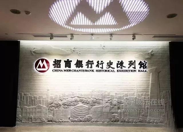 银行行史馆案例:梦途科技携手招行打造科技型行史展馆