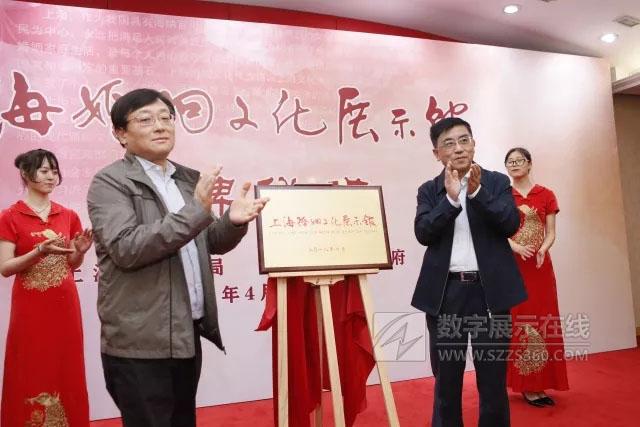 上海诚唐倾力打造全国首家省级婚姻文化展示馆揭牌