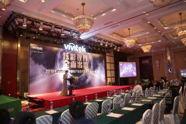 5月江城首秀 Vivitek(丽讯)2018年中国区产品及方案展示会武汉站圆满举办