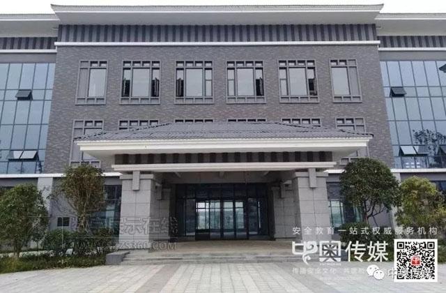 安全教育馆案例:四川省交通安全教育基地项目紧张建设中