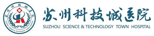 清听声学为苏州科技城医院提供定向声解决方案