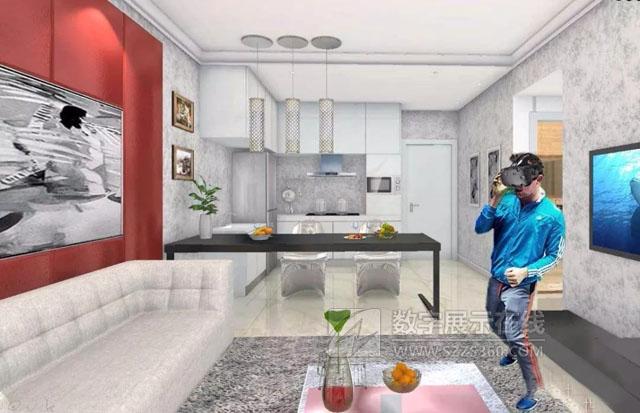 世峰数字房地产多人协同VR营销展示系统