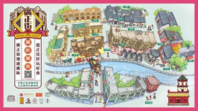 世界在这里了解广州!正佳广正街今日正式开幕