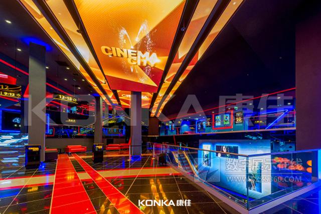 康佳打造捷克电影院LED屏创意解决方案