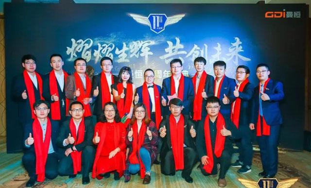 北京曼恒十年奋进 铸就一流团队服务顶尖学府