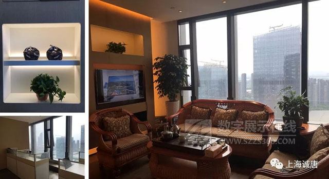 上海诚唐南京办事处启用仪式在德基世贸中心成功举办