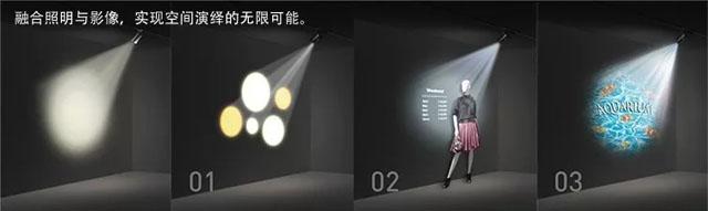 """实现""""光""""的新篇章演绎——Space Player"""