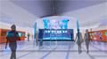 案例|郑州E贸易博览交易中心多媒体展厅