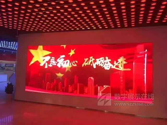 华凯创意新作——上海市静安区党建服务中心新址启用