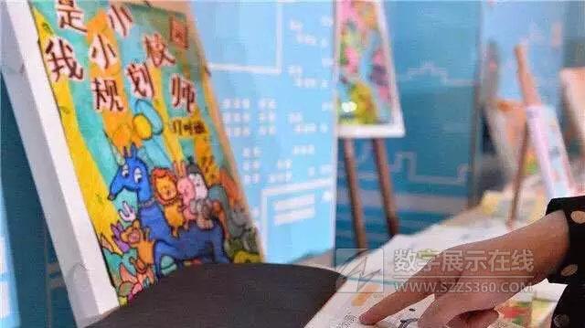 思特科技冠名赞助湖南卫视《好玩的城市》,引领少儿共绘未来!