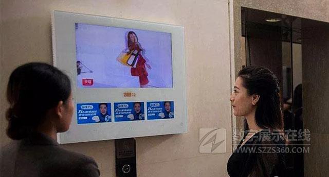人脸识别交互体验提升数字标牌广告好感