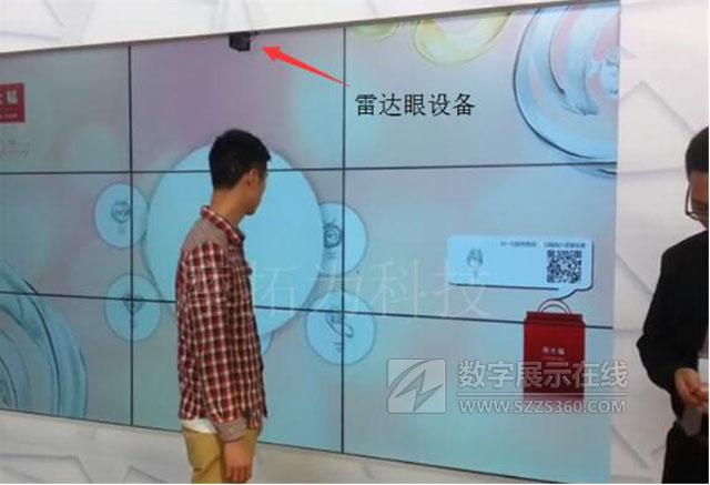雷达眼触控系统相对于传统多点触摸系统的优势