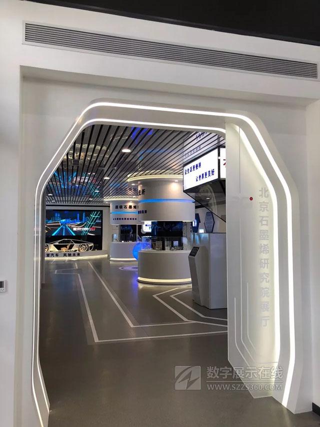 水晶石匠心打造北京石墨烯研究院展厅