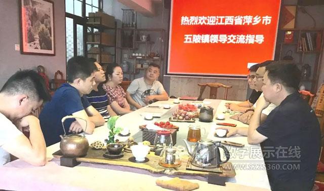 悦道文化签约江西省萍乡市五陂镇人民政府,携手打造园艺分场文化特色街区!
