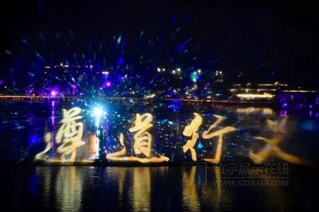 白鹭湖5D全息实景剧《遵道行义》成功申请吉尼斯记录