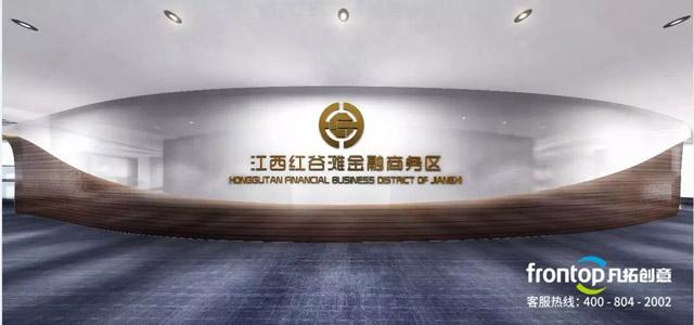 规划馆设计案例:江西红谷滩金融商务区全数字化展馆刷新金融城展示新高度