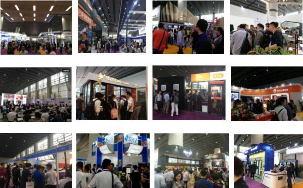 2019第二届中国(广州)国际新零售及无人售货博览会