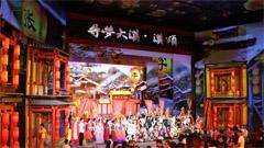 大型汉文化史诗秀《寻梦大汉・汉颂》