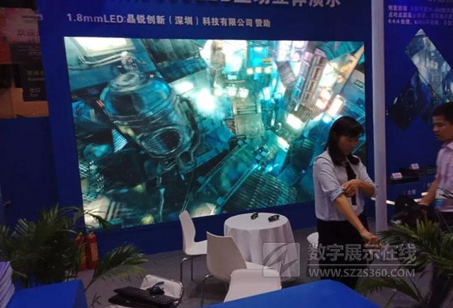大视电子携手晶锐亮相首届成都Infocomm China2018展会