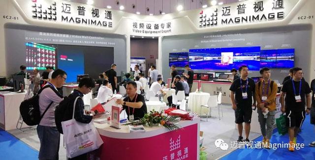 成都infocomm 2018,迈普视通展示最新视频处理技术方案