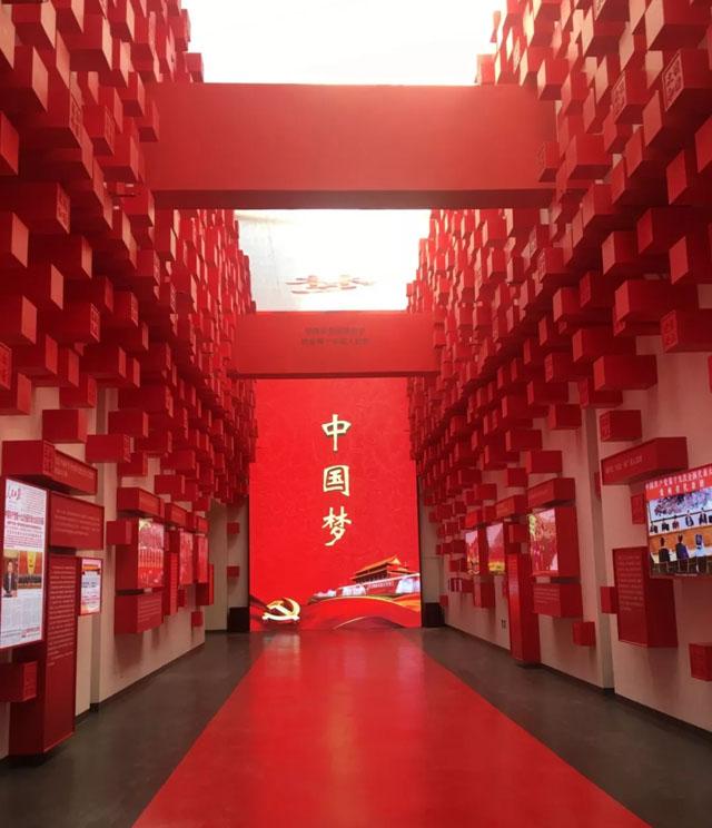 中国方志馆建设与发展的问题与思考分析