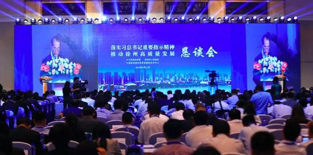 北方华录与徐州汉文化景区签约 联手打造国家汉文化名片