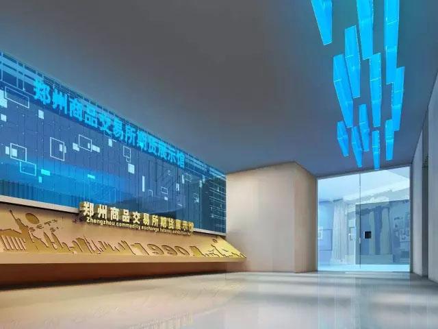 田野文化中标郑州商品交易所展厅升级改造项目