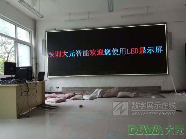 大元高清室内LED显示屏落户河南城建学院