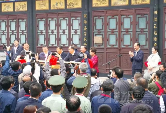 全国第一家以监察文化为主题的公益性博物馆——中国(平遥)监察文化博物馆正式开馆