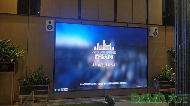 大元智能远洋新天地户内P1.9小间距LED显示屏项目成功点亮