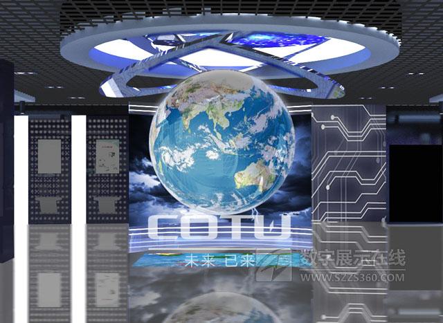 COTU科图激光工程投影机助力打造深圳福田赛格集团企业展厅