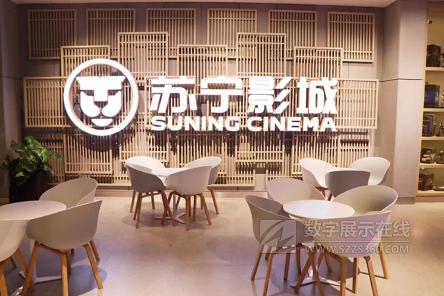 """观影+""时代-苏宁影城SUNNING CINEMA×巴可Barco全激光"