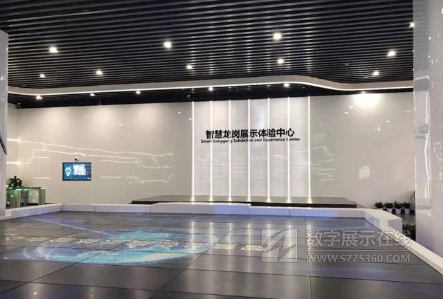 深圳智慧龙岗展示体验中心多媒体项目