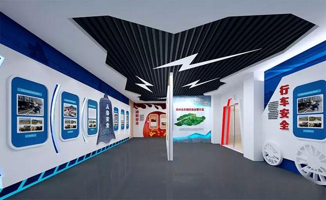 安全体验馆案例:郑州北车辆段安全警示教育展厅布展工程