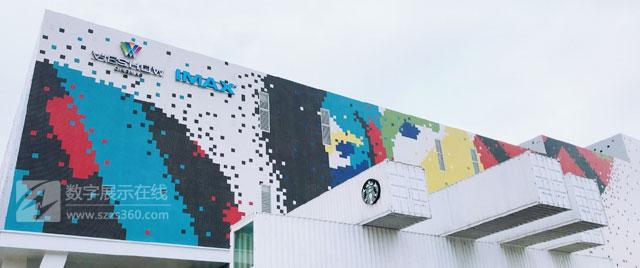 科视Christie RealLaser电影机为花莲新天堂乐园威秀影城添姿增彩