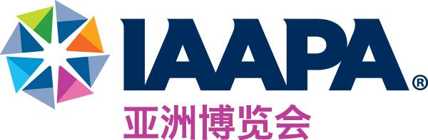 2019年IAAPA亚洲博览会邀请函