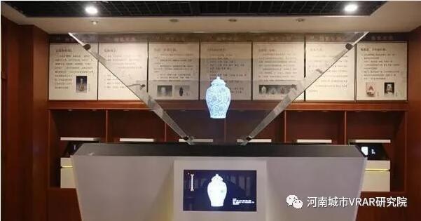 河北首个全息文物数字展厅现身石家庄市博物馆