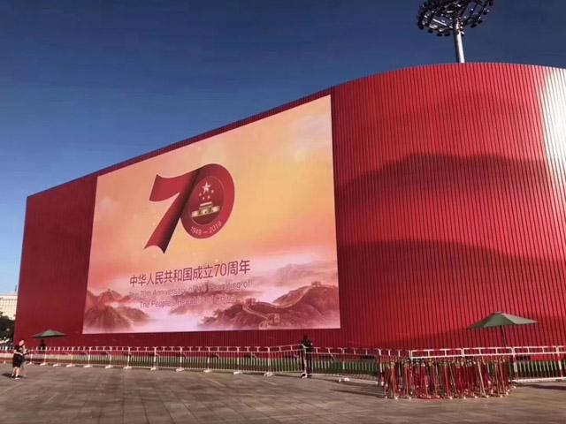 长安街上的中国屏 利亚德献礼祖国70华诞