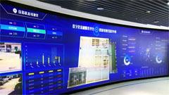 赢康激光大屏显示系统受欢迎,凸显电网中心科技特色