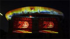 郑州博物馆3D投影