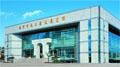 南京规划建设展览馆