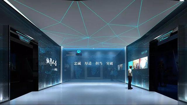 骏跃展示|国蓉科技展示中心设计方案