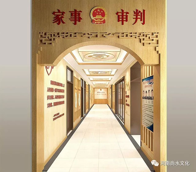 企业展厅设计案例:法治的温度与柔情�C宁陵法院家事法庭文化建设